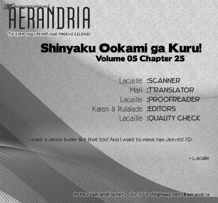 Shinyaku Ookami ga Kuru 25 Page 1