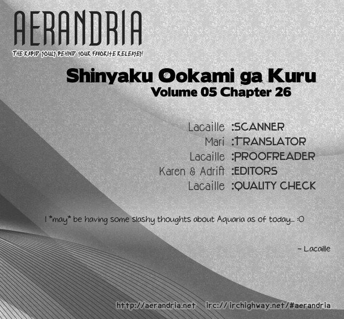 Shinyaku Ookami ga Kuru 26 Page 2