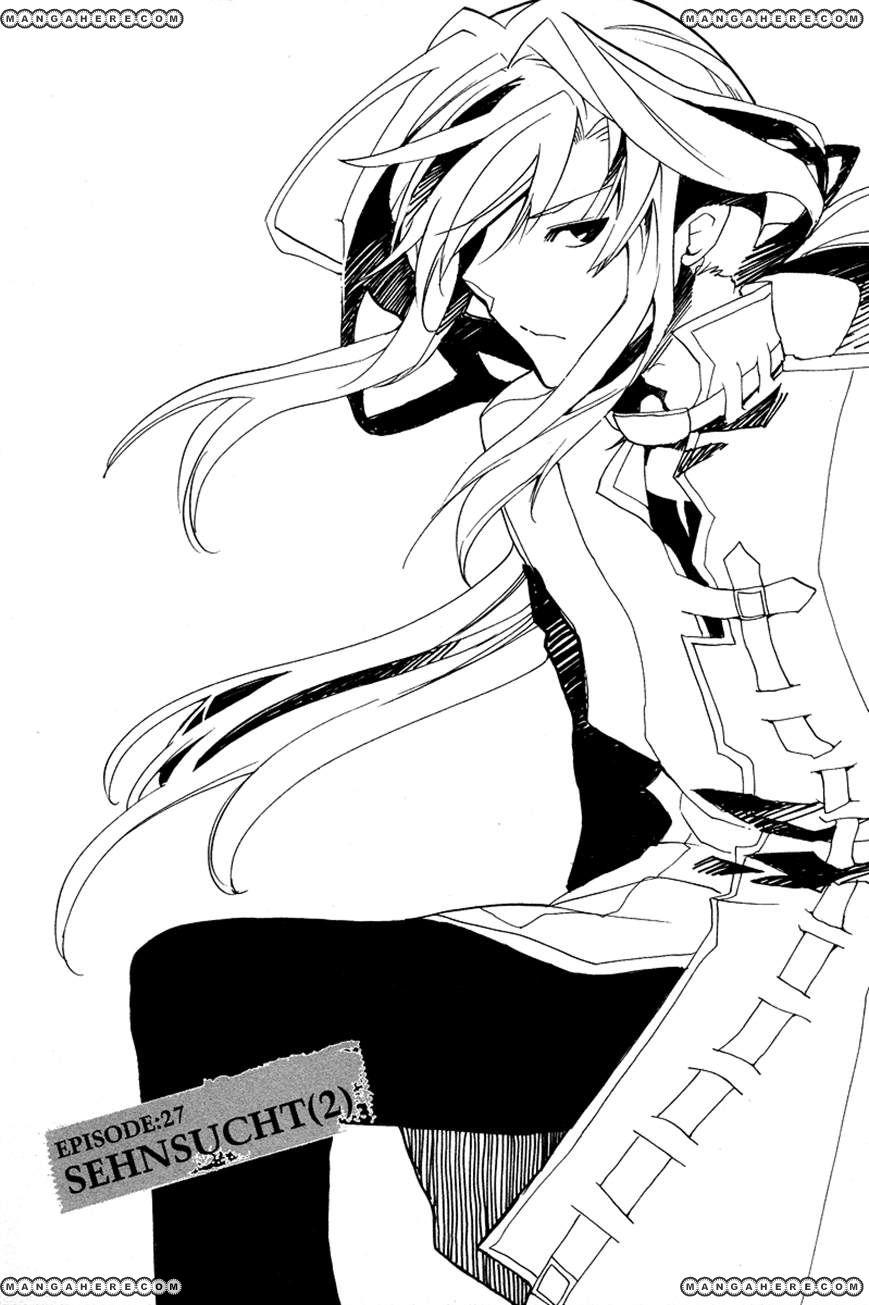 Shinyaku Ookami ga Kuru 27 Page 2