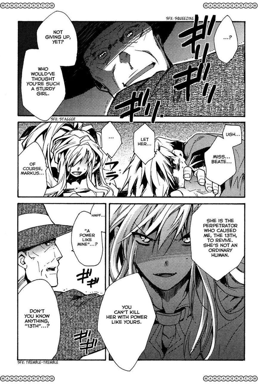 Shinyaku Ookami ga Kuru 29 Page 2