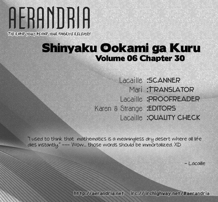 Shinyaku Ookami ga Kuru 30 Page 3