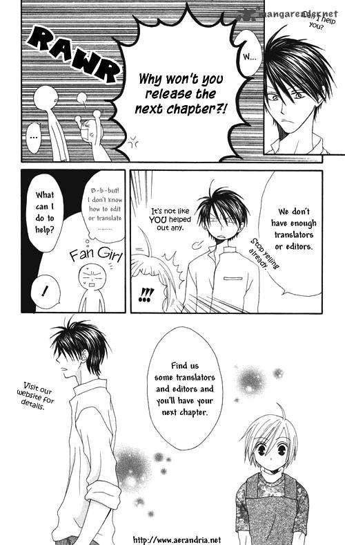 Shinyaku Ookami ga Kuru 33 Page 1