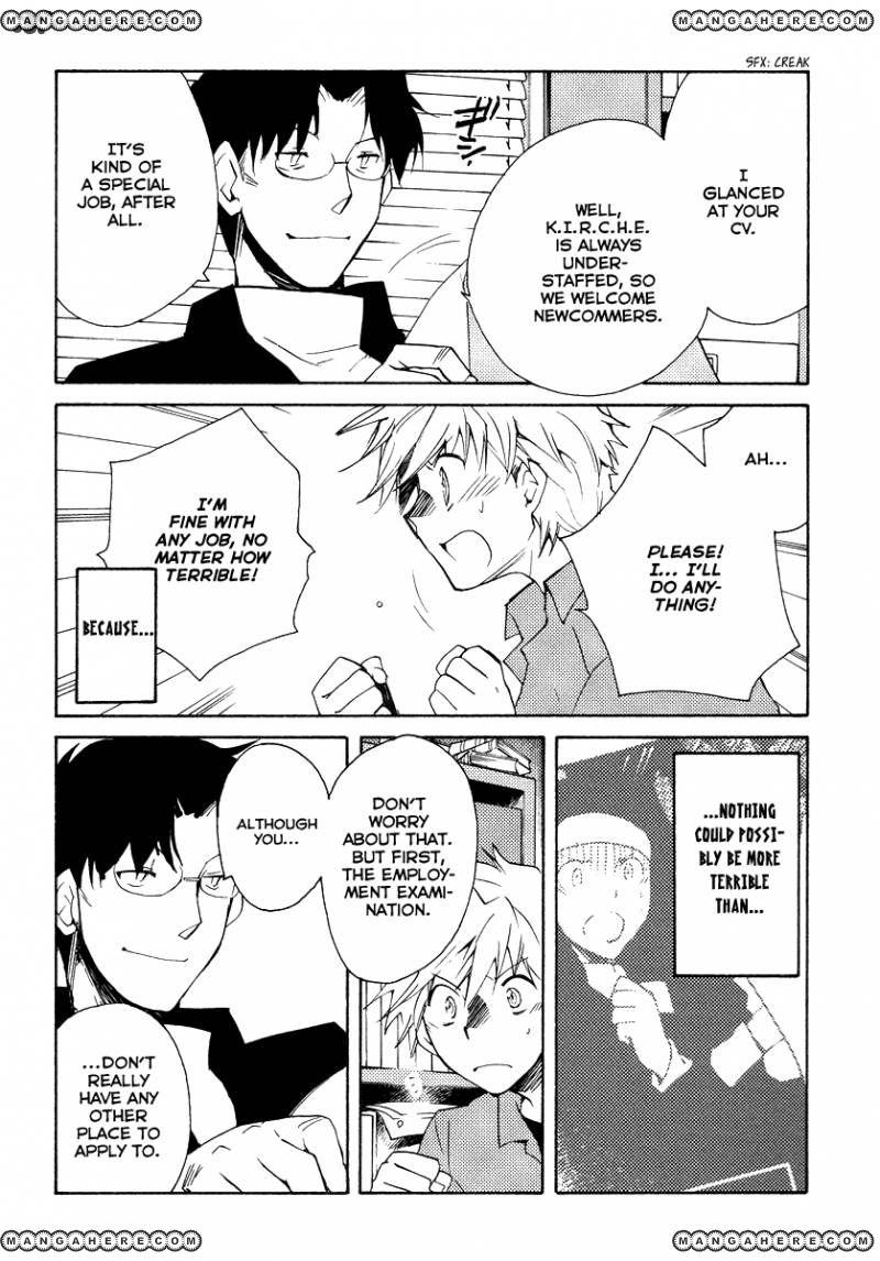 Shinyaku Ookami ga Kuru 35 Page 3