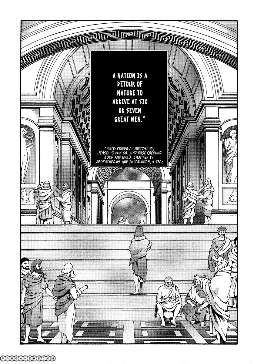 Shinyaku Ookami ga Kuru 37 Page 3