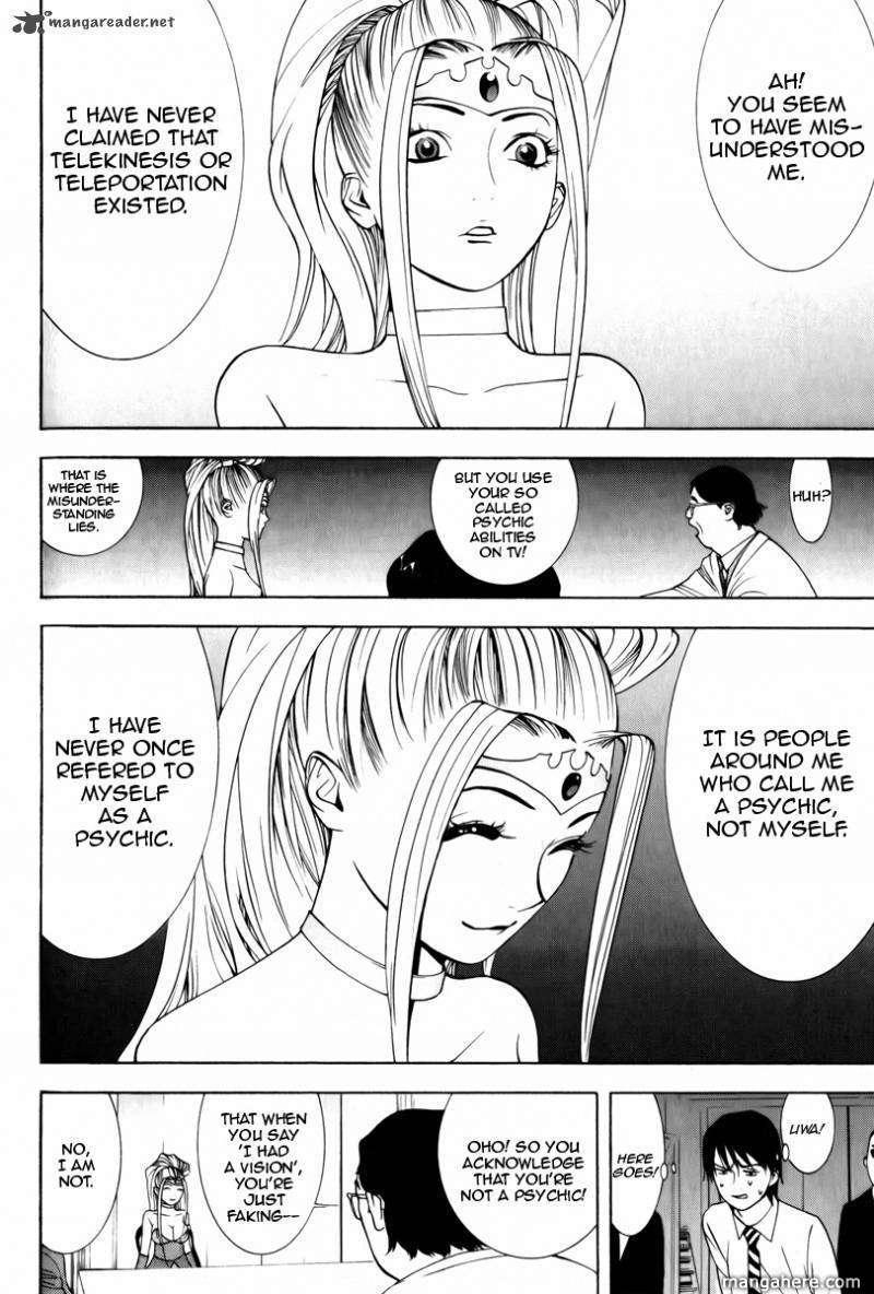 Psychic Odagiri Kyouko's Lies 3 Page 3