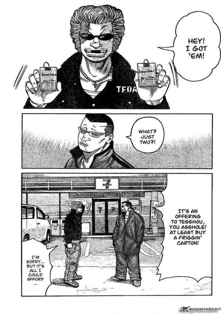 Worst Gaiden 3 Page 1