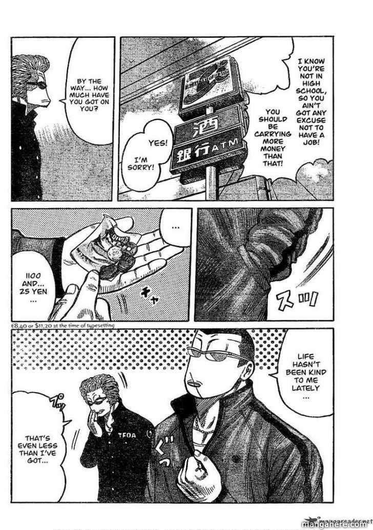 Worst Gaiden 3 Page 2
