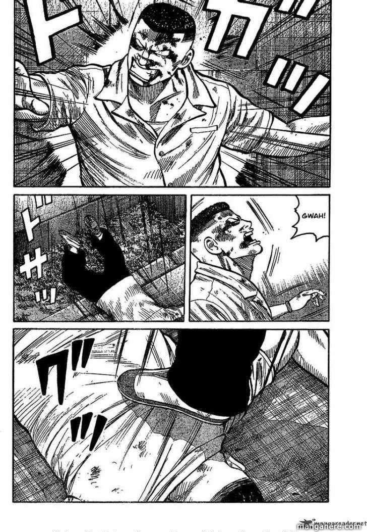 Worst Gaiden 5 Page 2