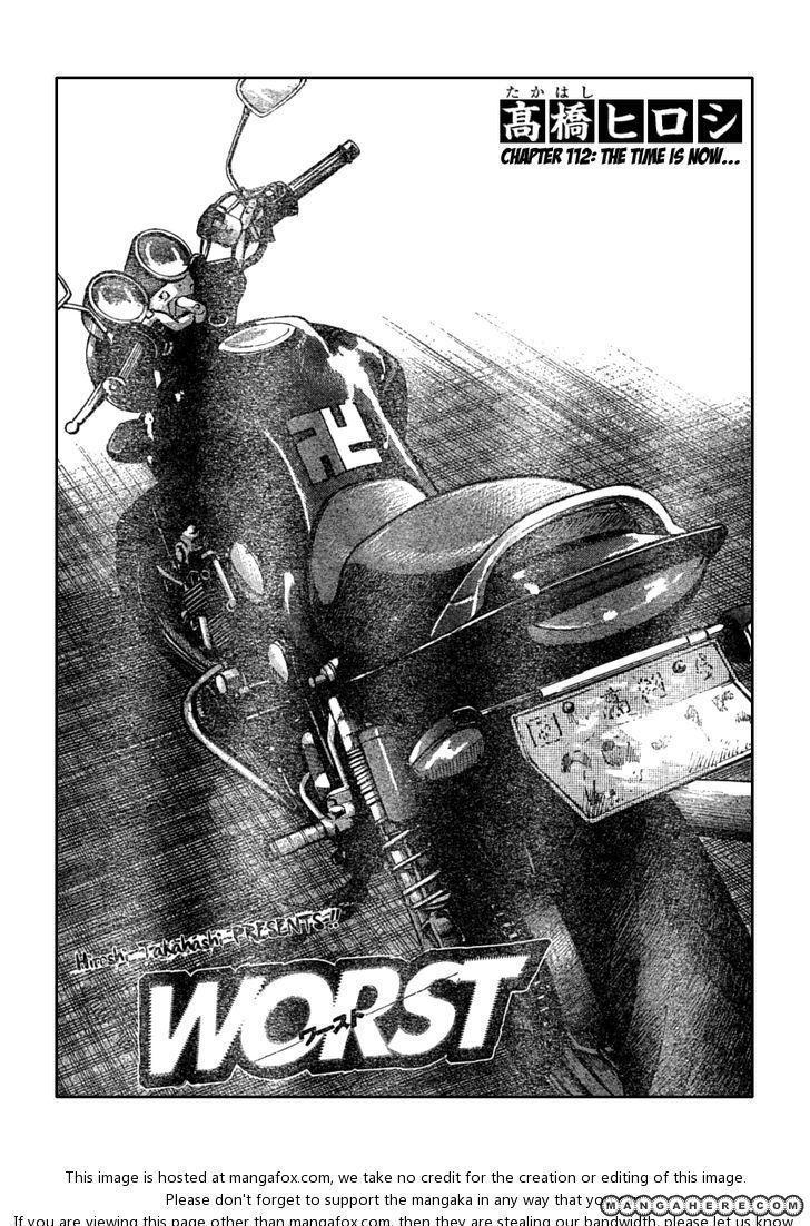 Worst Gaiden 112 Page 1