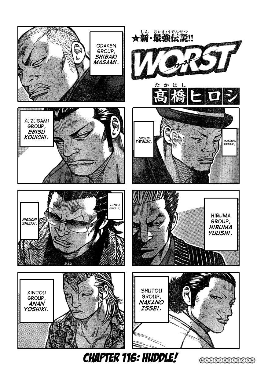 Worst Gaiden 116 Page 1