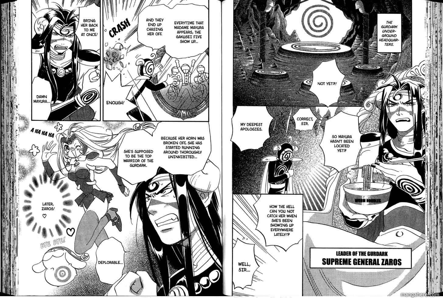 Akaten Hero 4 Page 3