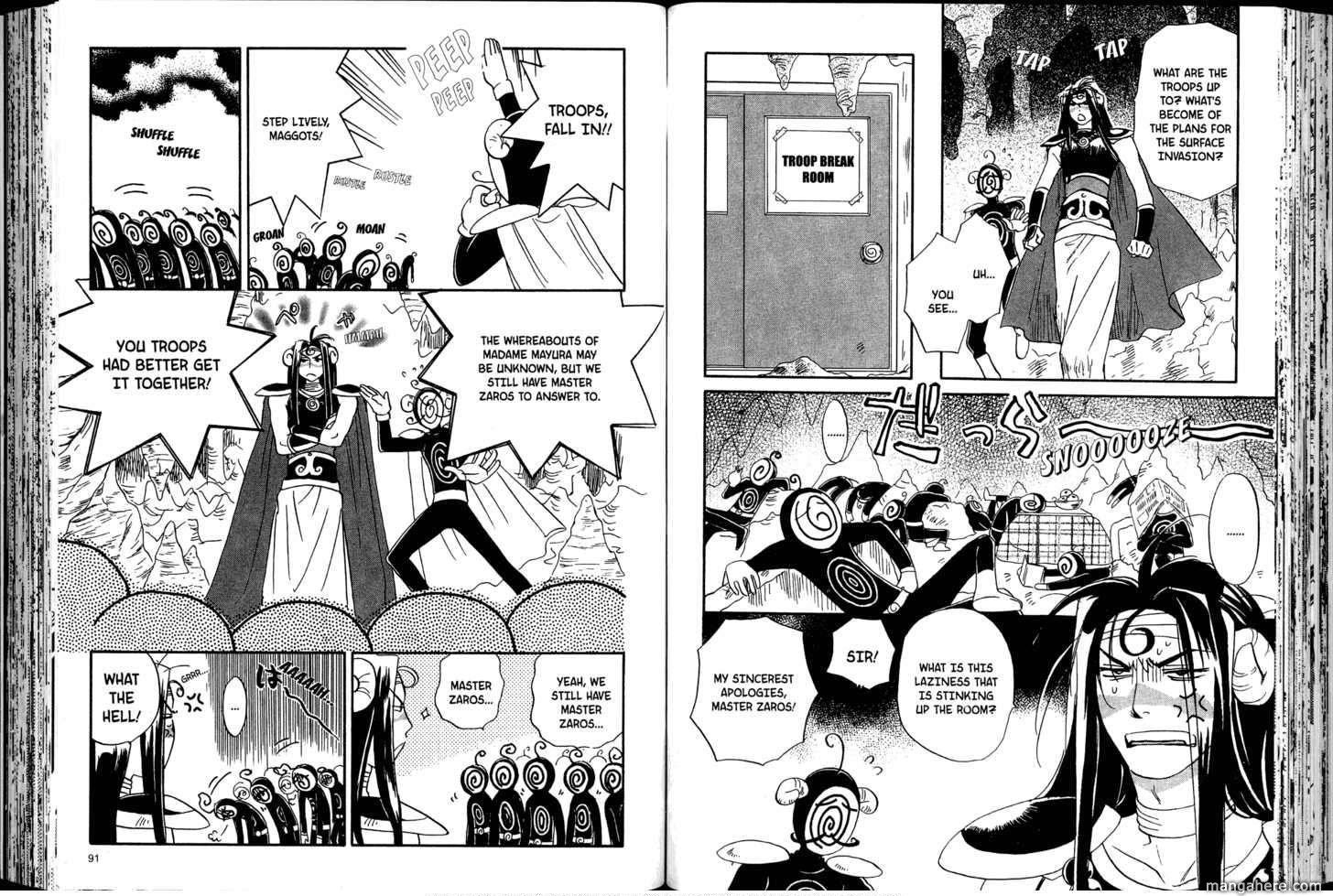Akaten Hero 4 Page 4