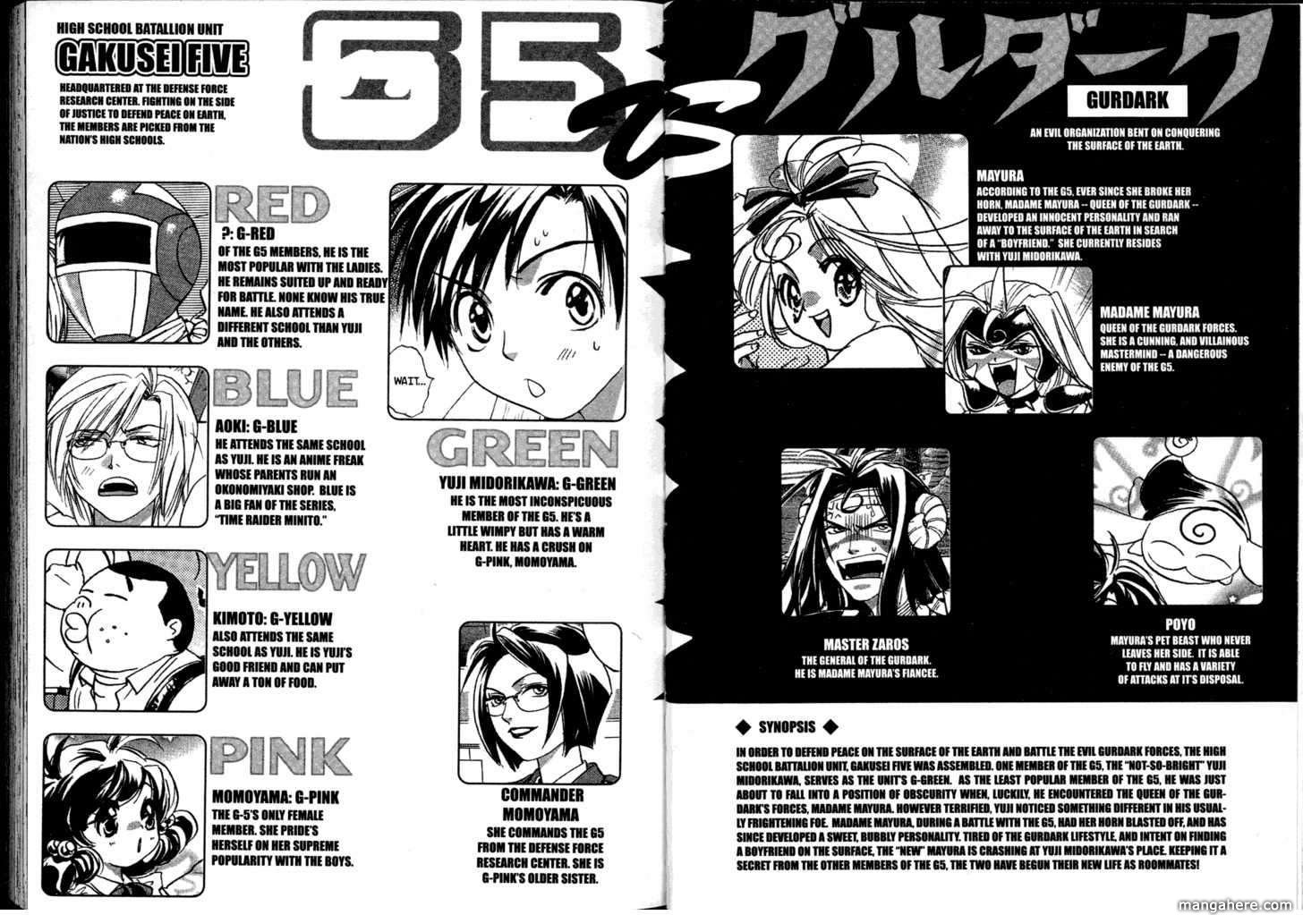 Akaten Hero 8 Page 4