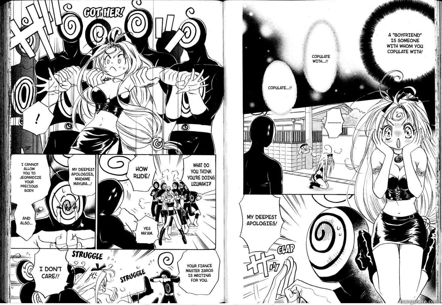 Akaten Hero 9 Page 1