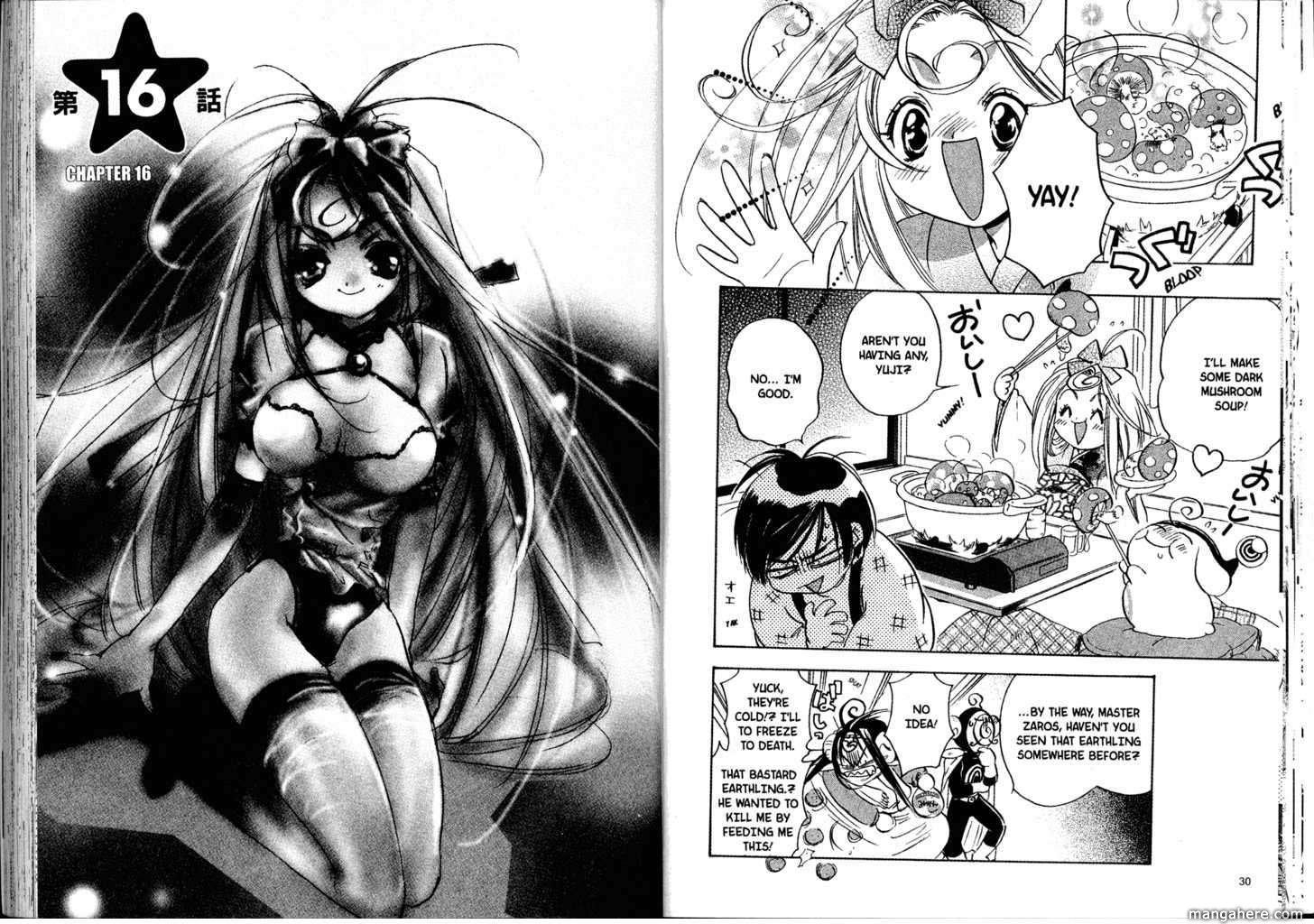 Akaten Hero 16 Page 1