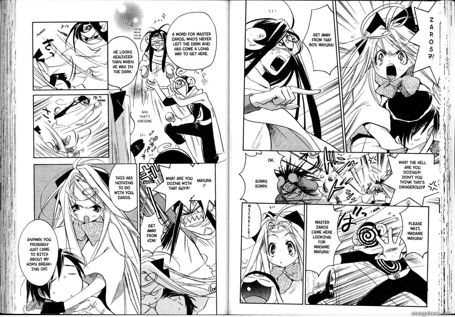 Akaten Hero 17 Page 2