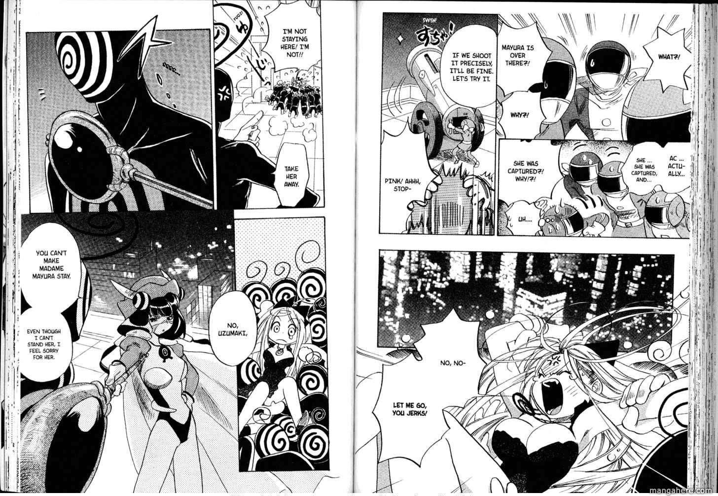 Akaten Hero 21 Page 3