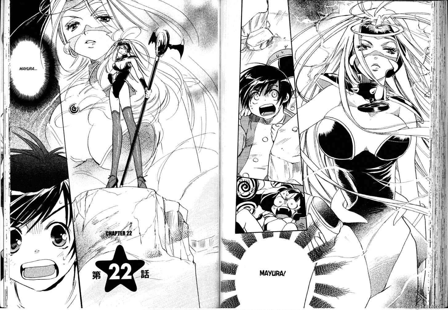 Akaten Hero 22 Page 1