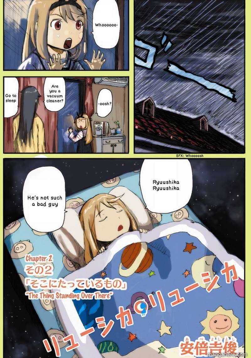Ryushika Ryushika 2 Page 1