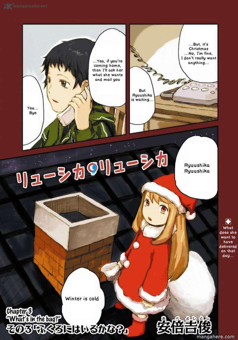 Ryushika Ryushika 3 Page 1