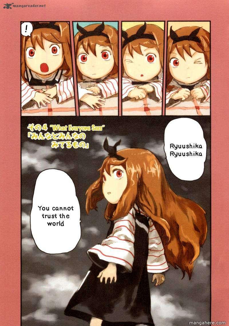 Ryushika Ryushika 4 Page 2