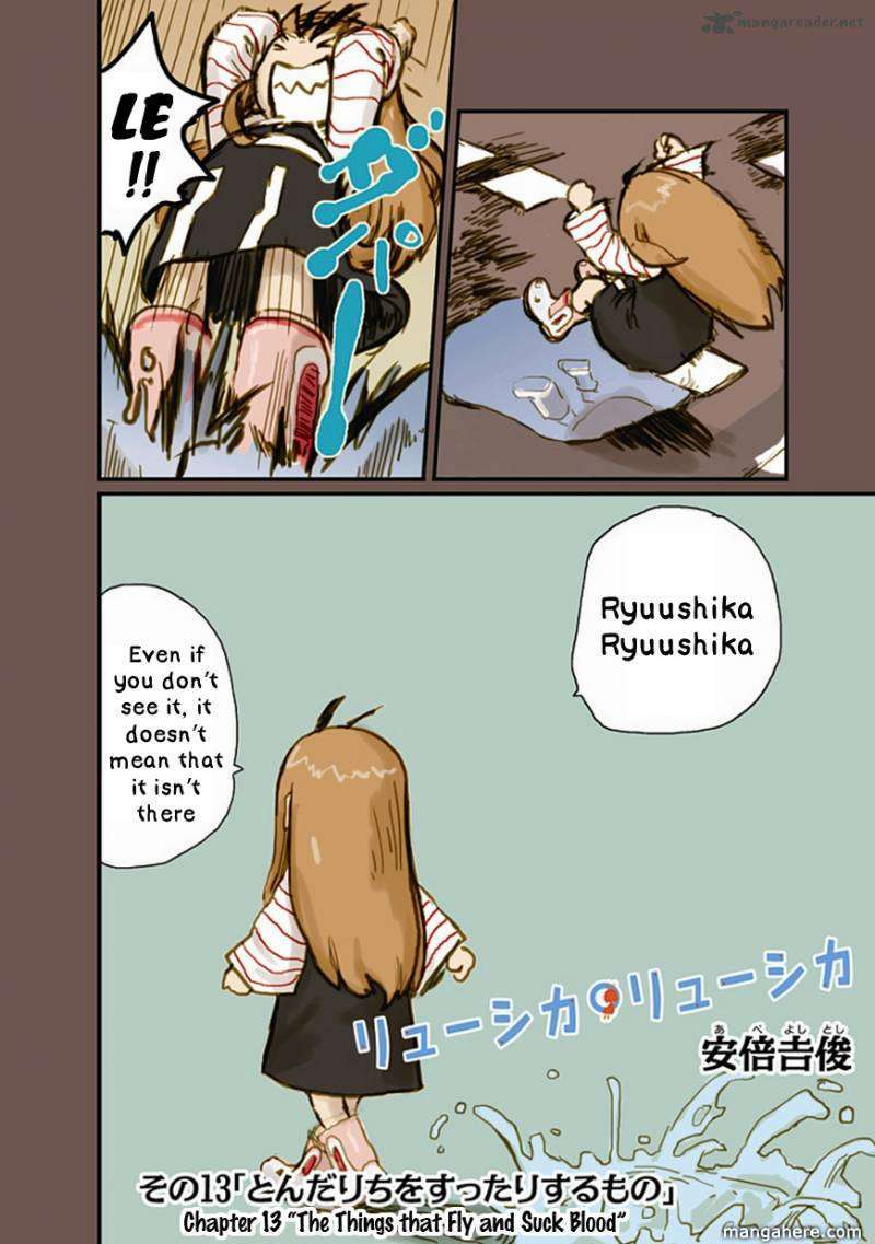 Ryushika Ryushika 13 Page 2