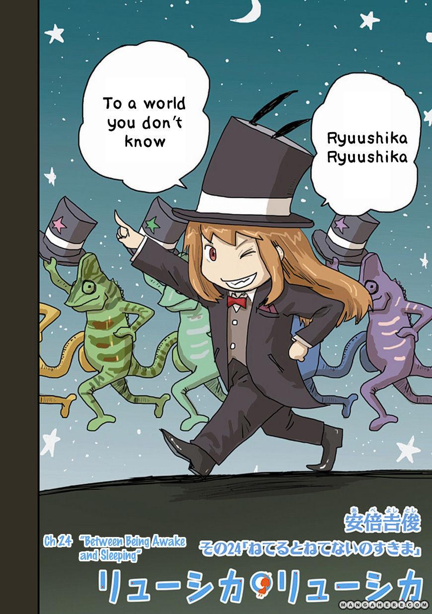 Ryushika Ryushika 24 Page 2