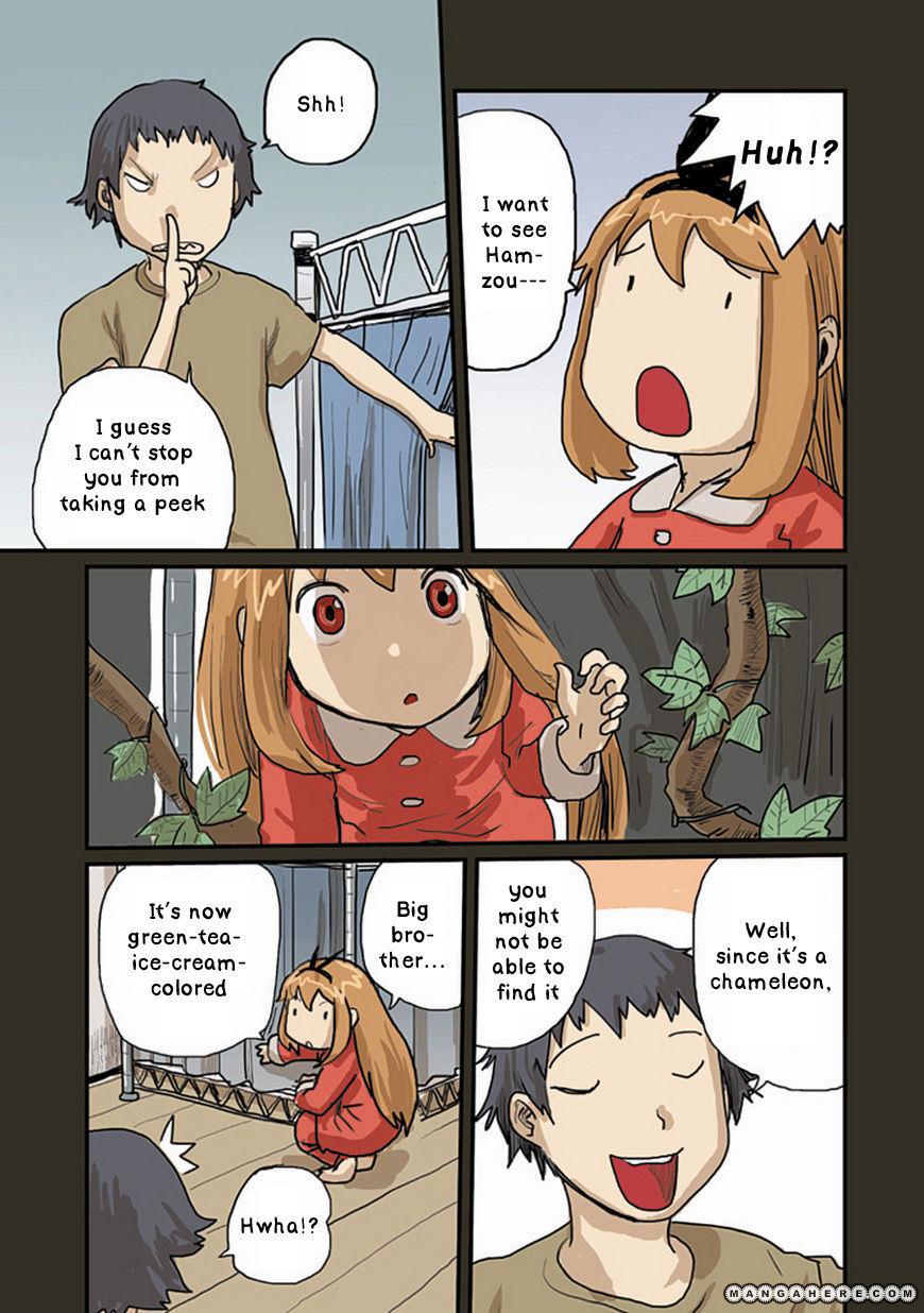 Ryushika Ryushika 24 Page 3