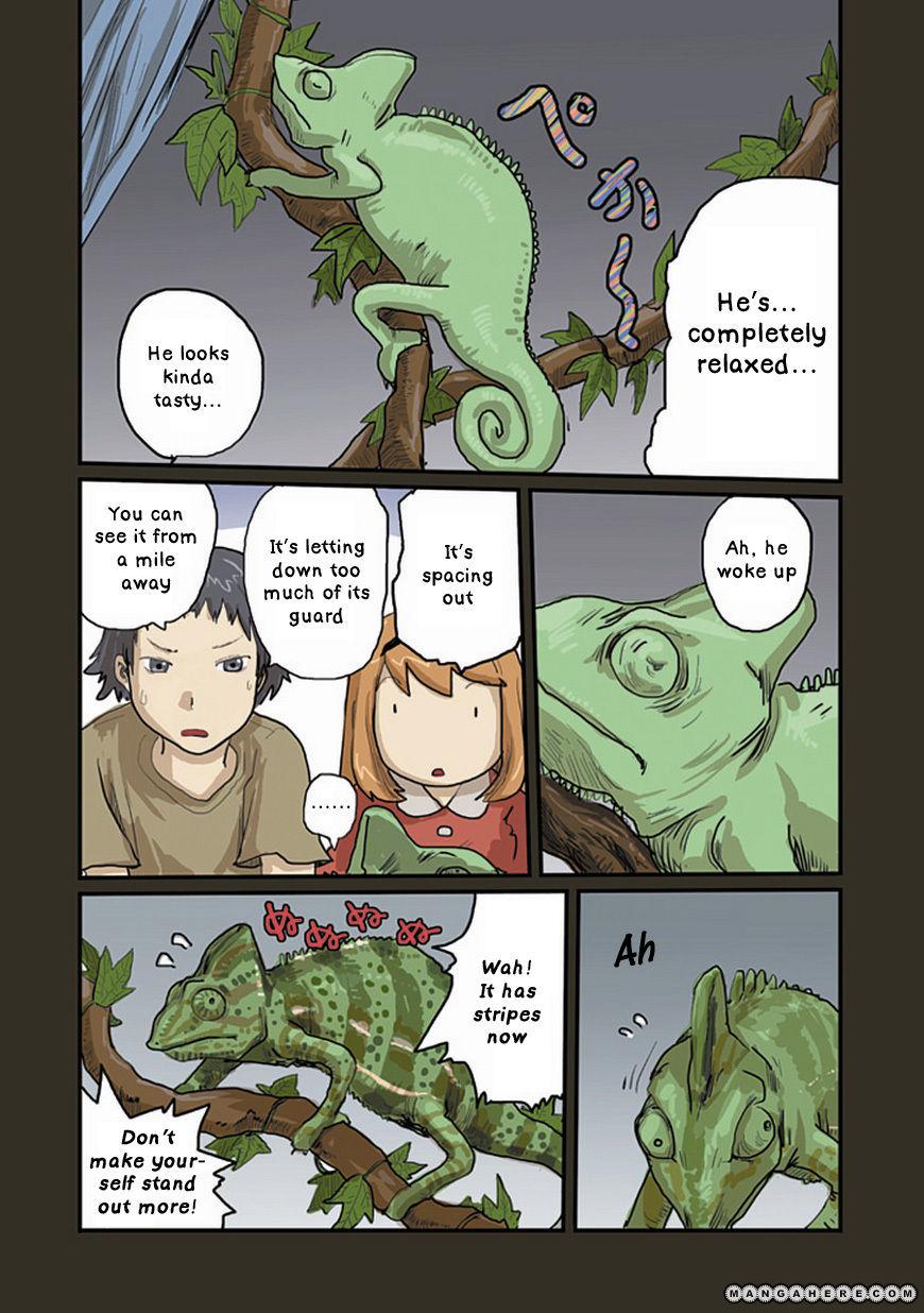 Ryushika Ryushika 24 Page 4