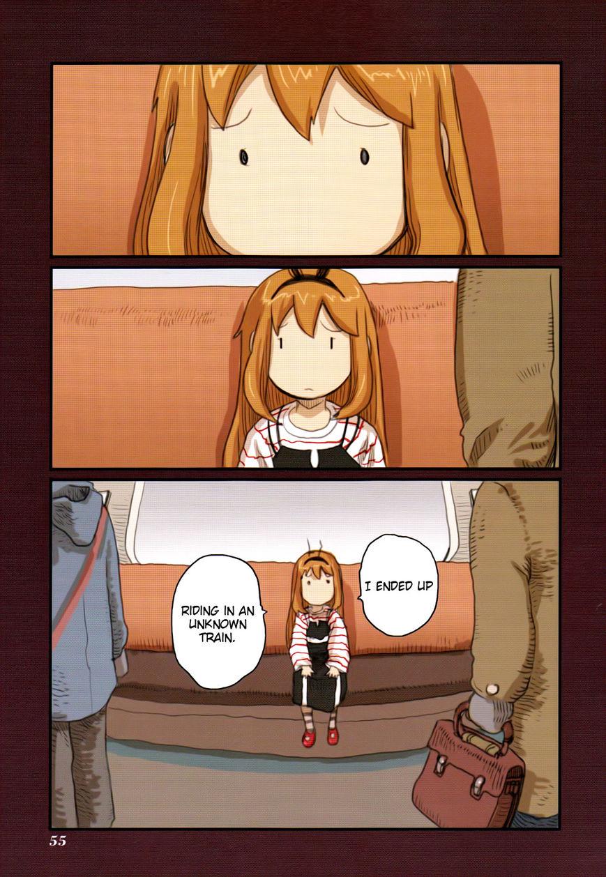 Ryushika Ryushika 41 Page 1