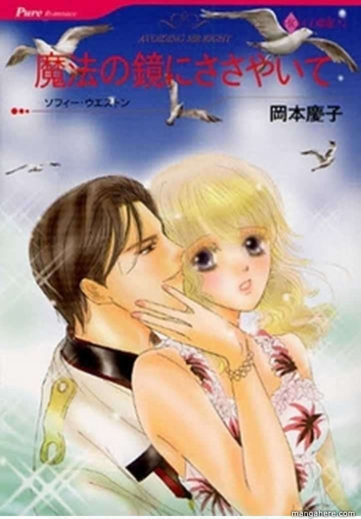 Mahou No Kagami Ni Sasayaite 3 Page 2
