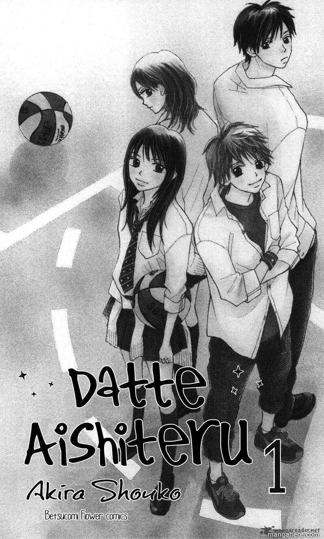 Datte Aishiteru 1 Page 1