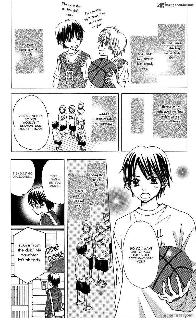 Datte Aishiteru 2 Page 3