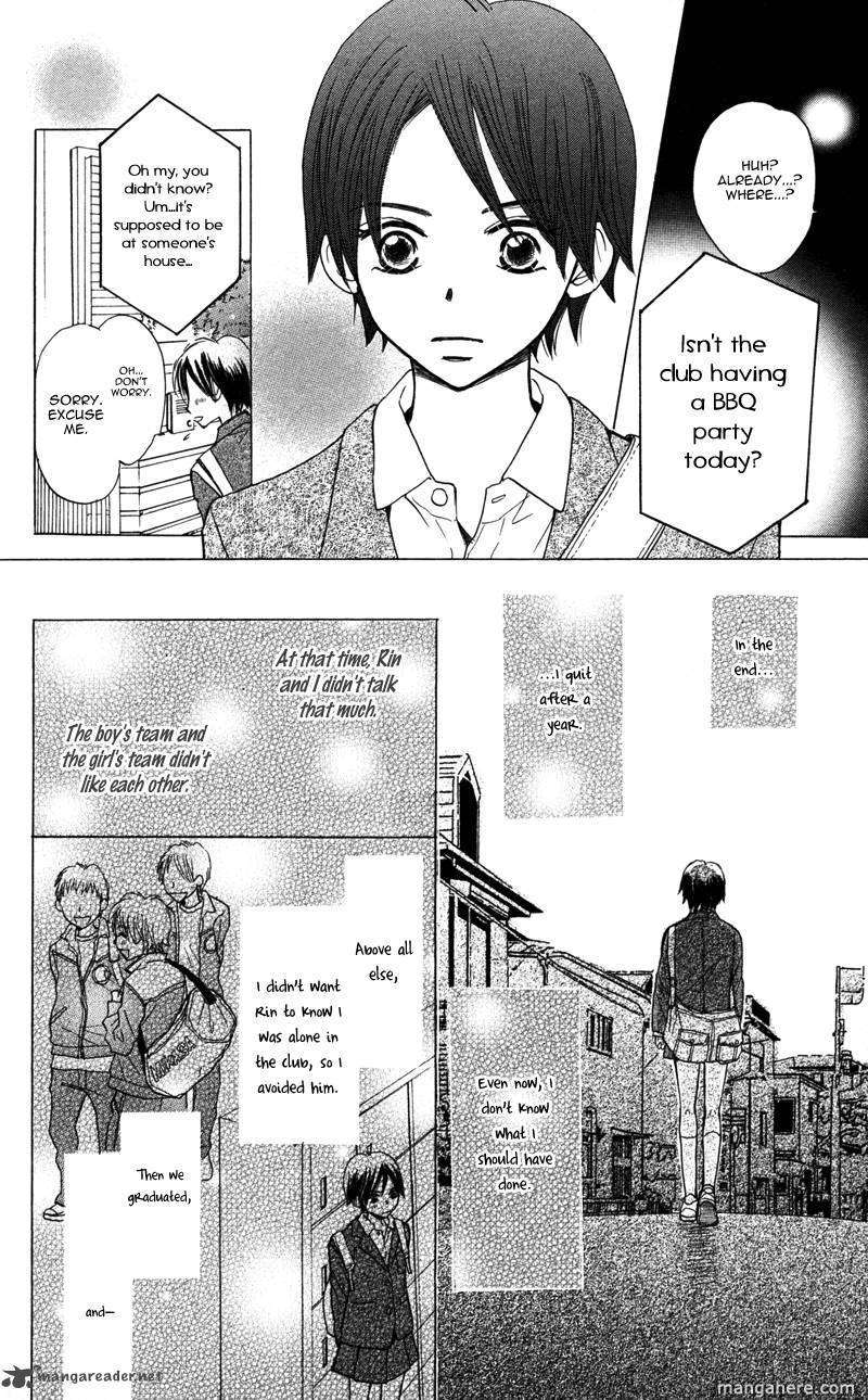Datte Aishiteru 2 Page 4