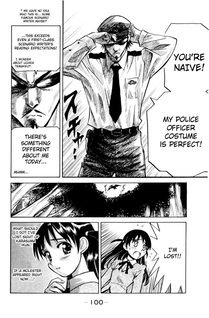School Rumble 12 Page 3