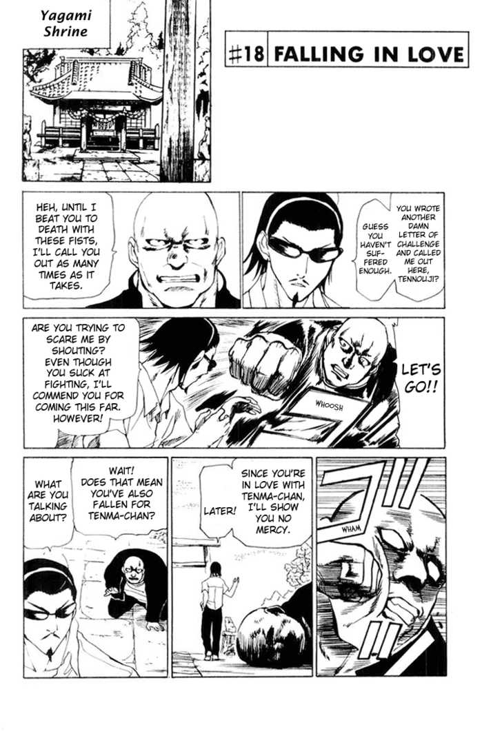 School Rumble 18 Page 1