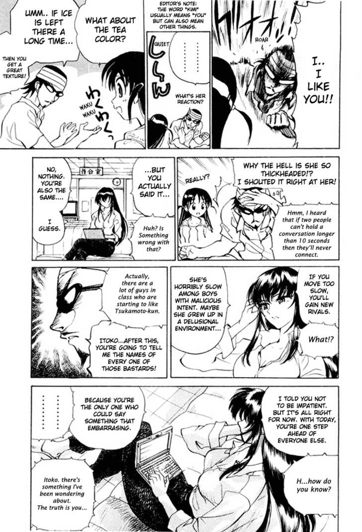 School Rumble 19 Page 4