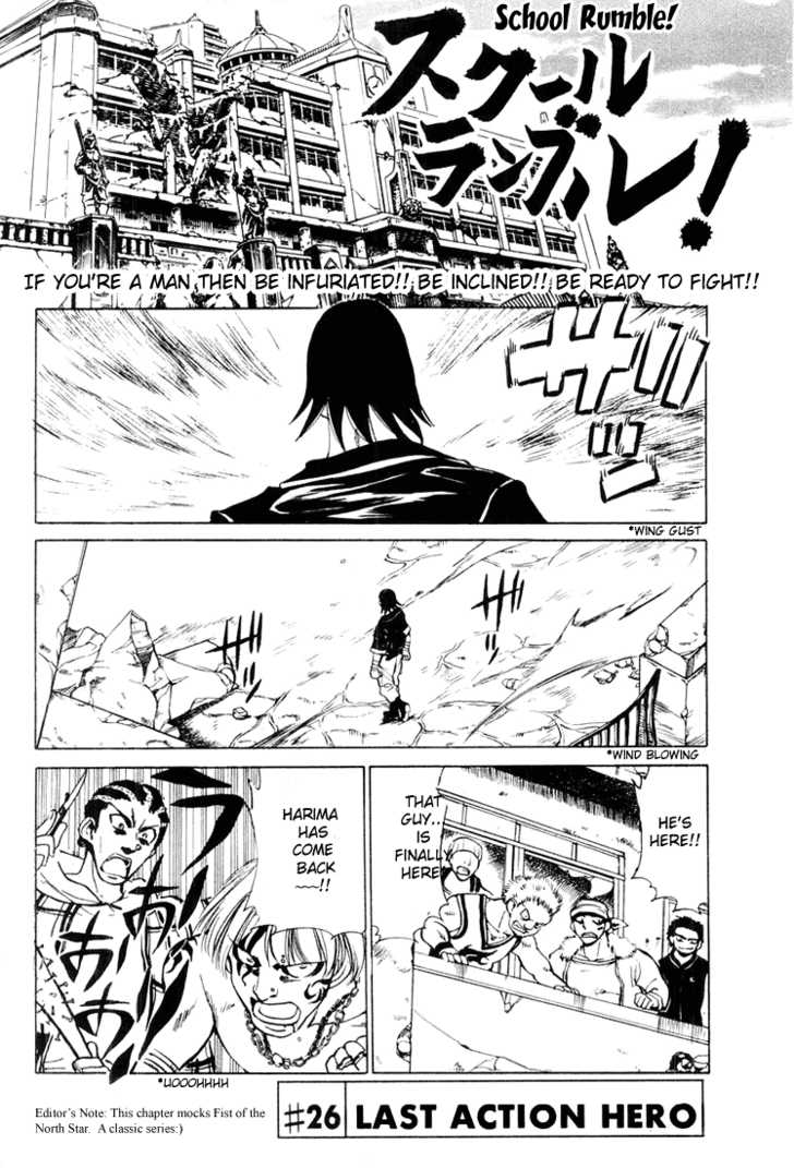 School Rumble 26 Page 1