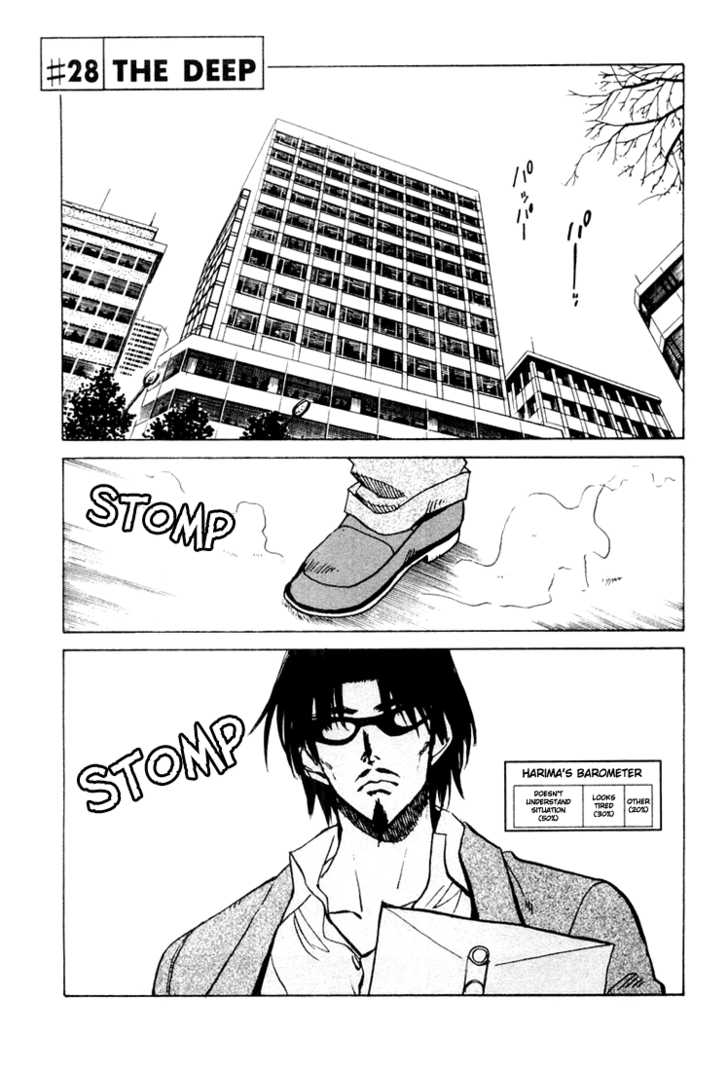 School Rumble 28 Page 1