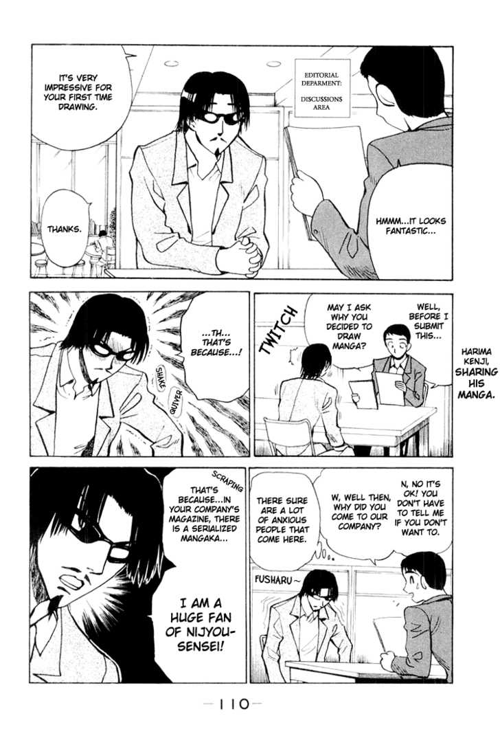 School Rumble 28 Page 2