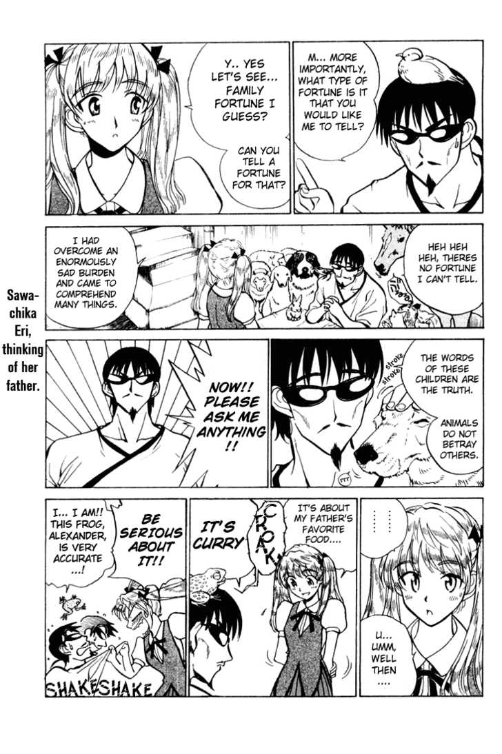School Rumble 32 Page 3