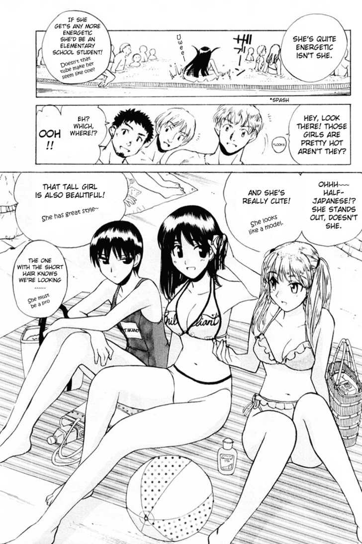School Rumble 36 Page 2