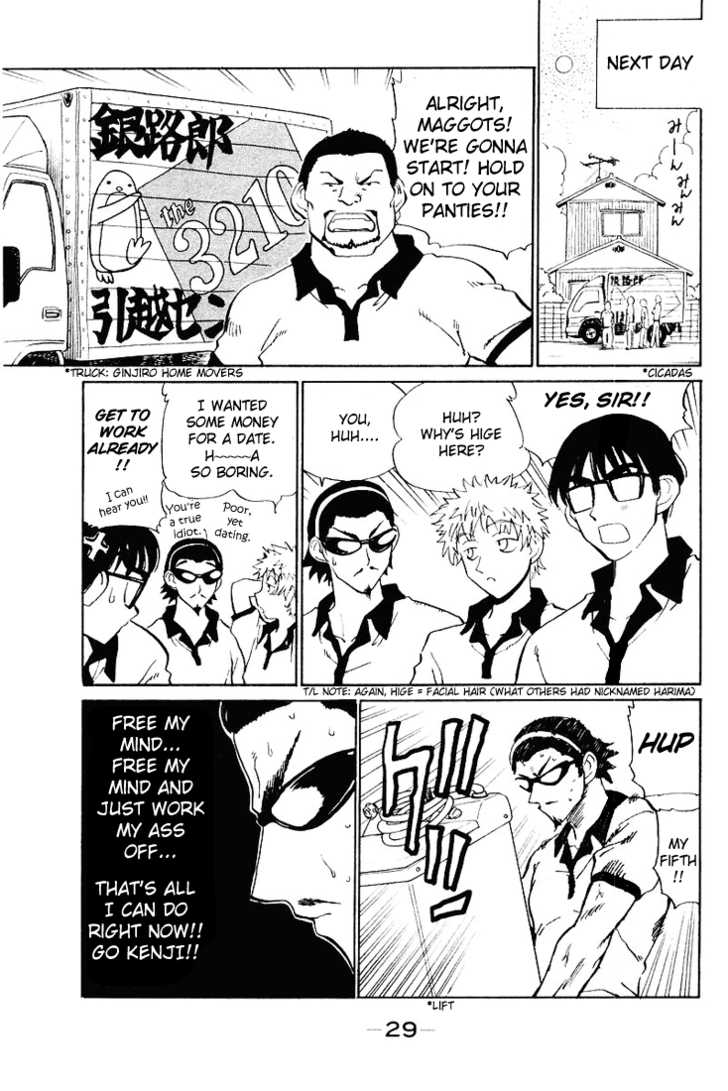 School Rumble 50 Page 2