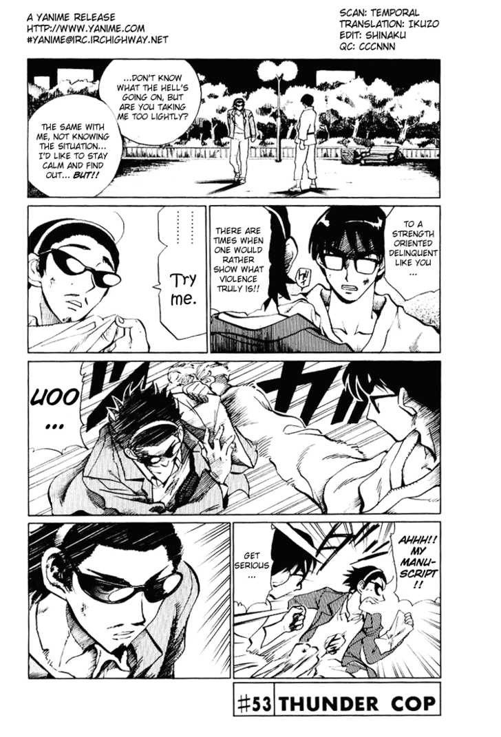 School Rumble 53 Page 1