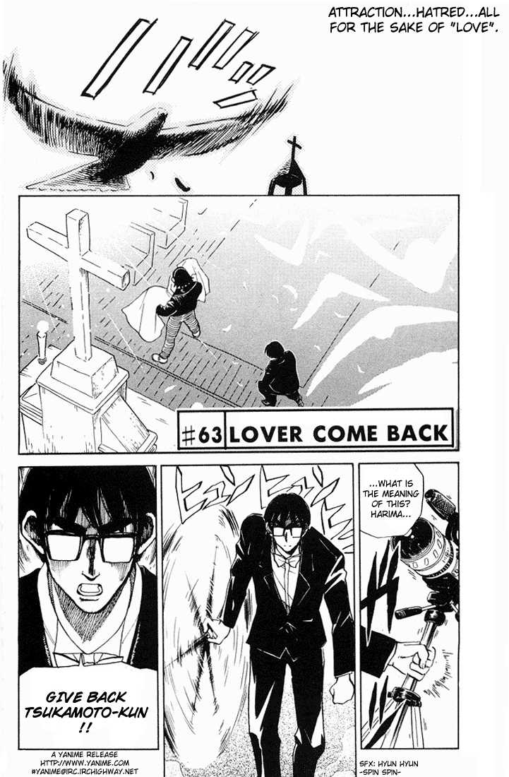 School Rumble 63 Page 1