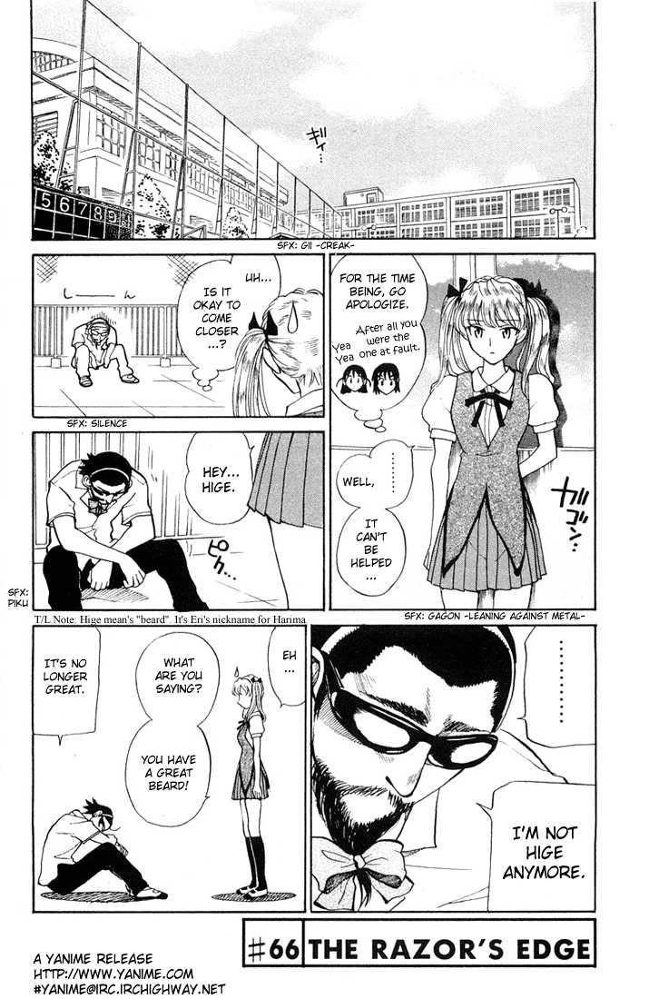School Rumble 66 Page 1