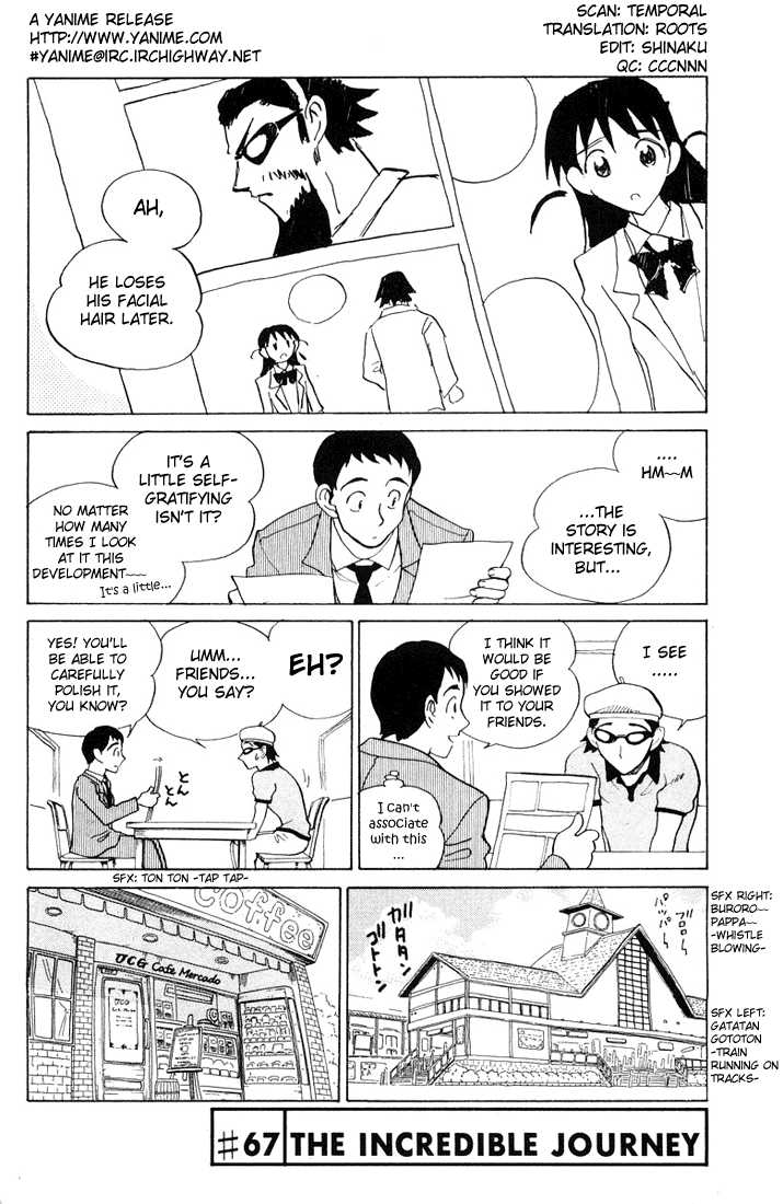 School Rumble 67 Page 1