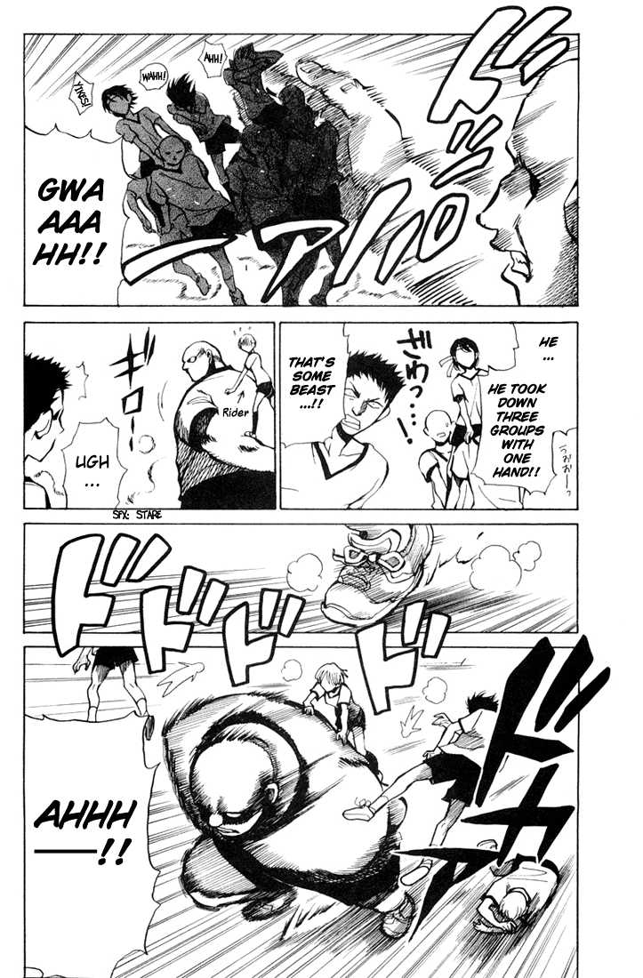 School Rumble 77 Page 2