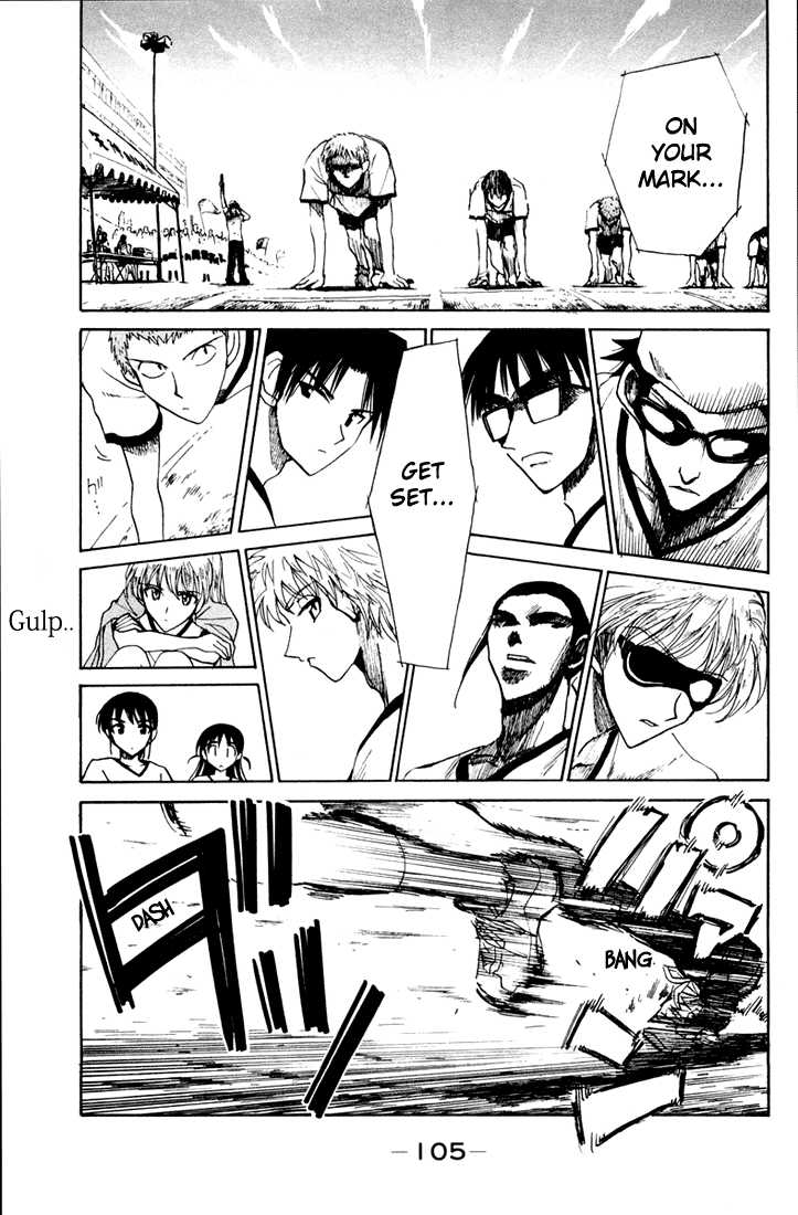 School Rumble 83 Page 2