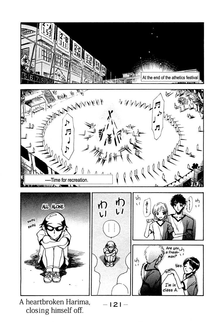 School Rumble 84 Page 2